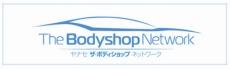 ヤナセ ザ ボディショップ ネットワーク加盟店